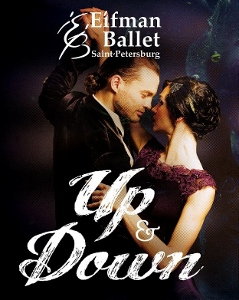 Post image for Chicago Dance Review: UP & DOWN (Eifman Ballet of St. Petersburg at Auditorium Theatre)