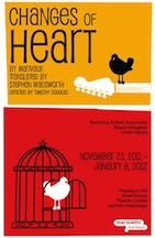Post image for Chicago Theater Review: CHANGES OF HEART (Remy Bumppo at Greenhouse Theater Center)