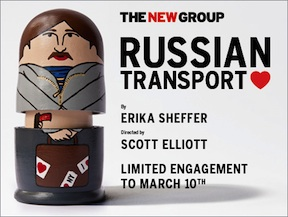 Post image for Off Broadway Theater Review: RUSSIAN TRANSPORT (The New Group)