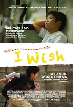 Post image for Film: I WISH directed by Hirokazu Kore-Eda