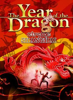 Post image for Theatre Review: CIRQUE SHANGHAI: YEAR OF THE DRAGON (Navy Pier Pepsi Skyline Stage)