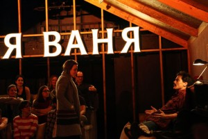 Dmitry Zvonkov's New York theater review of UNCLE VANYA at Soho Rep