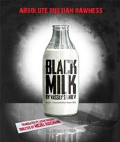 Post image for Off-Broadway Theater Review: BLACK MILK (East 13th Street Theater)