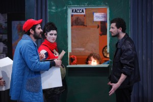 Dmitry Zvonkov's Stage and Cinema review of BLACK MILK at East 13th Street Thaetre in NYC