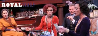 Post image for Regional Theater Review: THE ROYAL FAMILY (American Players Theatre in Spring Green, WI)