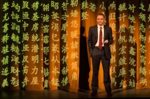 Stacy Trevenon's Stage and Cinema review of CHINGLISH at Berkeley Rep