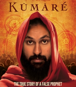 Post image for Film Review: KUMARÉ: THE TRUE STORY OF A FALSE PROPHET (directed by Vikram Gandhi)