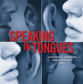 Post image for Chicago Theater Review: SPEAKING IN TONGUES (Interrobang Theatre Project at Theater Wit)