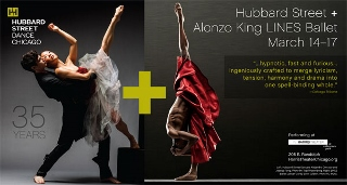 Post image for Chicago Dance Review: HUBBARD STREET DANCE CHICAGO SPRING SERIES (Harris Theater)