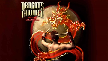 Post image for Theater Review: CIRQUE SHANGHAI: DRAGON'S THUNDER (Navy Pier)