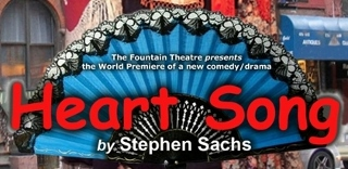 Post image for Los Angeles Theater Review: HEART SONG (Fountain Theatre)
