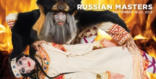 Post image for Chicago Dance Review: RUSSIAN MASTERS (Joffrey Ballet)