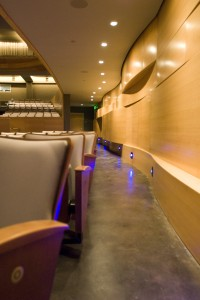 Acoustic panels of the Great Hall of the Valley Performing Arts Center in Norhridge (Los Angeles)