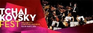 Post image for Los Angeles Music Review: TCHAIKOVSKYFEST (Violin Concerto & Symphony No. 2; Gustavo Dudamel, Alina Pogostkina & Simón Bolívar Symphony Orchestra)
