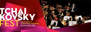 Post image for Los Angeles Music Preview: TCHAIKOVSKYFEST: GUSTAVO DUDAMEL & ALISA WEILERSTEIN (Los Angeles Philharmonic at Disney Hall)