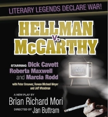 Post image for Off-Broadway Review: HELLMAN V. MCCARTHY (Abingdon Theatre Company)