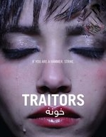 Post image for Film Review: TRAITORS (directed by Sean Gullette / North American premiere at Tribeca Film Festival)