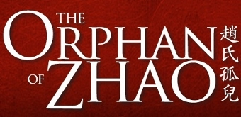 Post image for San Francisco and San Diego Theater Preview: THE ORPHAN OF ZHAO (U.S. Premiere at A.C.T. and La Jolla Playhouse)