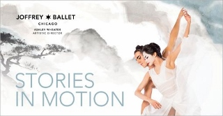 Post image for Chicago Dance Review: STORIES IN MOTION (The Joffrey Ballet at the Auditorium Theatre)