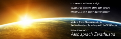 Post image for San Francisco Music Review: MUSIC FROM 2001: A SPACE ODYSSEY (San Francisco Symphony)