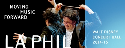 Post image for Los Angeles Music Preview: BEETHOVEN CYCLE FINALE WITH DUDAMEL & ANDSNES (LA Phil)