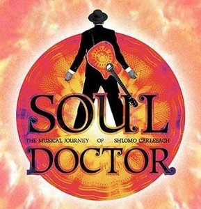 Post image for Off-Broadway Theater Review: SOUL DOCTOR (Actors Temple Theatre)