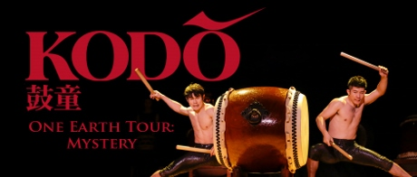 Post image for Event Preview: KODO ONE EARTH TOUR: MYSTERY (North American Tour)