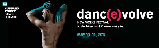 Post image for Chicago Dance Review: DANC(E)VOLVE (Hubbard Street Dance Chicago at MCA)