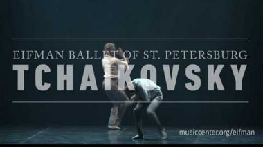 Post image for Dance Review: TCHAIKOVSKY (Eifman Ballet of St. Petersburg at the Music Center)
