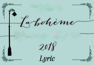 Post image for Opera Review: LA BOHÈME (Lyric Opera of Chicago)