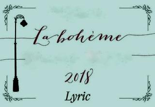 Post image for Opera Review: LA BOHÈME (Lyric Opera of Chicago)