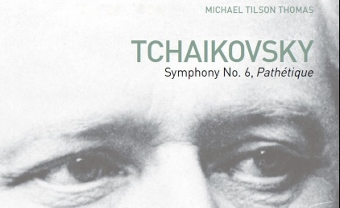 Post image for Music Review: MICHAEL TILSON THOMAS AND PATHÉTIQUE (Los Angeles Philharmonic)