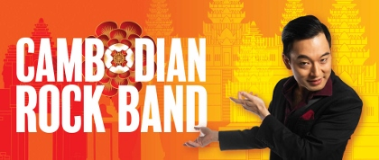 Post image for Theater Review: CAMBODIAN ROCK BAND (Oregon Shakespeare Festival)