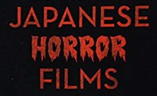 Post image for Film Review: FIVE GREAT JAPANESE HORROR PICS