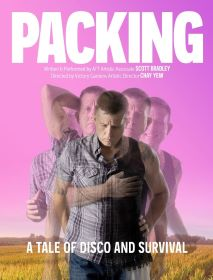 Post image for Theater Review: PACKING (About Face Theatre at Theater Wit in Chicago)