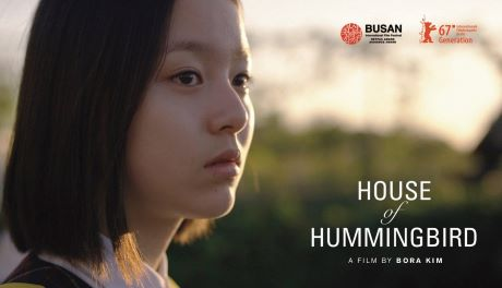 Post image for Film Review: HOUSE OF HUMMINGBIRD (directed by Bora Kim)