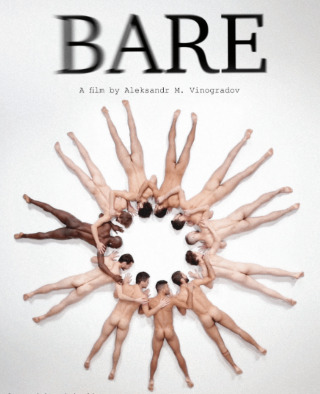 Post image for Film Review: BARE (directed by Aleksandr M. Vinogradov)