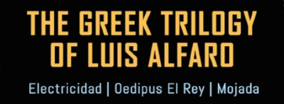 Post image for Theater: THE GREEK TRILOGY OF LUIS ALFARO (The Getty Museum and Center Theatre Group)