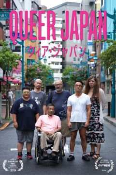 Post image for Film Review: QUEER JAPAN (directed by Graham Kolbeins)