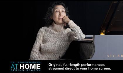 Post image for Music: MITSUKO UCHIDA (Recital with Cal Performance)